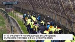 [영상]DMZ 평화의 길 투어…해안 철책 따라 북녘땅이 눈앞