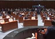 """[영상]이해찬 """"의미있는 날"""" 나경원 """"치욕의날""""…민주당은 잔칫집,한국당은 분기탱천"""