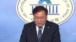 """김태년·노웅래 """"총선 승리 앞장"""" 원내대표 출마 선언"""