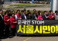 [영상]황교안ㆍ나경원의 분주한 국회 밖 첫날…'STOP' 외치며 서울 청와대서 부산까지 강행군