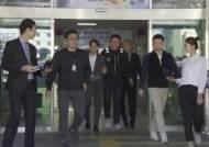 """'눈물의 회견' 사과? 검찰 송치된 박유천 """"거짓말 죄송하다"""""""