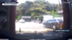70대 운전 차량 통도사 덮쳐···블랙박스에 찍힌 참혹한 순간