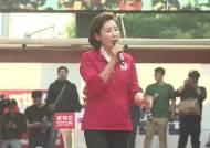 [취재일기] 한국당에 쏠리던 중도층 관심…찬물 끼얹은 '달창'