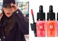 Beauty Products Taeyeon Swept Into Her Shopping Cart