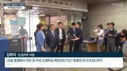 """김학의 """"창살없는 감옥, 아내도 고통···윤중천 모르지는 않아"""""""