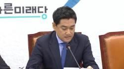 """손학규 면전서···권은희는 소리지르고 오신환은 """"사퇴하라"""""""