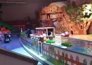 물가서 점프쇼 하는 고양이? 서울 어린이대공원 동물 학대 논란
