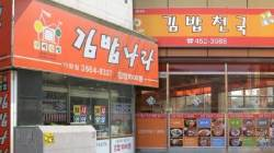 허름한 동네 밥집은 영어로 뭐라고 하지? ... 식당에 대한 다양한 영어 표현들
