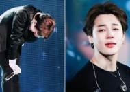 Why JIMIN Couldn't Finish the Song Before Getting Emotional