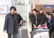 """[영상]'칸의 거장' 봉준호의 귀국 첫마디…""""저도,한국도 처음이어서 더 기쁘다"""""""