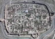 400년 동안 함락되지 않는 中 '군사 요새'의 비밀