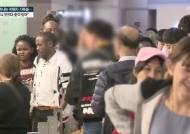 """헝가리로 떠난 피해자 가족들…""""사고 소식 모르다 충격 받아"""""""