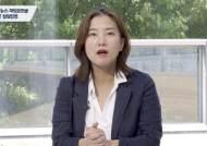 """靑 """"연합뉴스 보조금폐지, 국회 논의 필요…신뢰 회복 노력해야"""""""