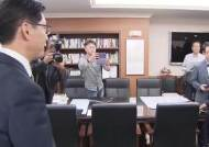 """양정철, 김경수 포옹 """"내가 지사 출마 안 권했으면 고생 안 했을텐데"""""""