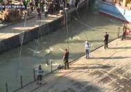 [3보] 한국인 추정 시신은 3구 발견···객실 입구와 계단에 있었다