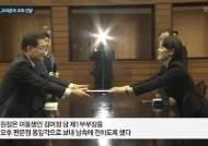 '고 리희호 려사님을 추모하여' 김정은, 김여정 통해 추모화환 보내