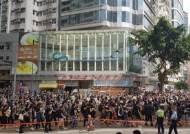 홍콩 수출된 '임을 위한 행진곡'…오히려 보수가 흥분하는 이유