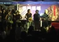 """하태경 """"임을 위한 행진곡 부른 홍콩 시민도 종북이냐"""""""