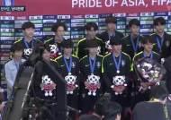 사진과 영상으로 보는 U-20 축구대표팀 금의환향…선수 덕분,감독님 덕분