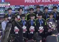 'U-20 월드컵 준우승' 정정용호, 17일 금의환향
