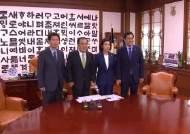 이인영 나경원 오신환 만났지만 합의 실패…윤석열 청문회는 열리나