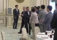 문 대통령, 달라진 자유총연맹과 오찬…'40년 지기'가 총재