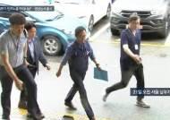 """김명환 위원장 구속된 민노총 """"文정부와 전쟁, 두배로 갚겠다"""""""