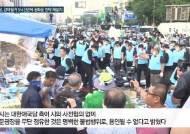 조원진 강력 항의…대한애국당 광화문광장 천막 철거