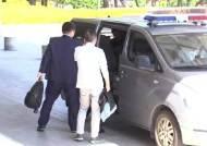 악명 높은 파나마 교도소 얘기에…정한근 한국행 택했다
