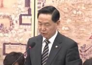 """김상곤 """"교과서 수정 적법했다"""" 작년 3월 국회 답변"""