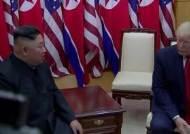 트럼프 북한땅 밟았다