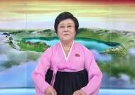 """北 """"트럼프·김정은, 판문점서 역사적 상봉""""…남북미 정상 만남은 빠져"""