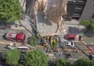 [속보] 잠원동 건물 붕괴사고···매몰 여성 1명 사망