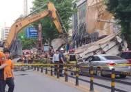 결혼반지 찾으러 가던 길···잠원동 건물 붕괴 예비신부 참변