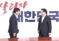 [포토사오정]누가 고개 더 많이 숙이나 경쟁, 황교안-김상조