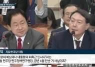 """윤석열 """"양정철 몇 차례 만났다···출마 권유하길래 거절"""""""