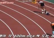"""""""육상계 김연아 탄생""""···200m 25초대 찍은 여중생 나왔다"""