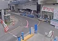 폭행 시비로 번진 노량진 구시장 철거 갈등…1명 중상