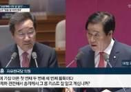 [Who&Why] 김상조도 입 다물게 했다···'디테일 군기반장' 이낙연