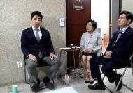 """[포토사오정] 손학규 대표 """"혁신위 정상화 시켜라"""" 권성주 혁신위원 단식농성"""