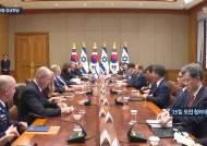 [채인택의 글로벌 줌업] 80세 이스라엘 대통령, 사별한지 한 달 만에 한국행 왜