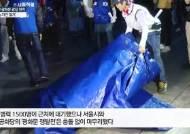 우리공화당 광화문 광장 천막 '기습 자진 철거'…세종문화회관쪽 이동