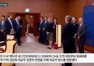 美볼턴, 외교부 방문…한일갈등·한미동맹 논의할 듯