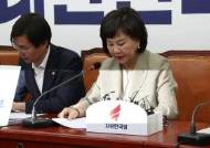 '꼭꼭 숨어라?' 5·18 막말 김순례, 징계 풀린 뒤 첫 최고위 참석