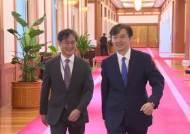 '석국열차' 권력기관 개혁 속도 빨라진다