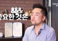 """크리에이터 위크& """"온 국민이 콘텐트 창작자로"""" 박성조 글랜스TV 대표"""