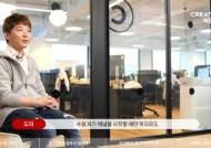 """초통령 유튜버 도티 """"공황장애 딛고 기성방송 도전"""" 김태호 PD와도 협업"""