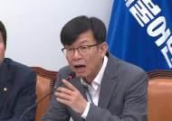 """김상조 """"日공격에 시장 불확실성 증가…아베가 노린 측면"""""""