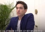 """""""한국과 의리, 유니클로 안간지 2년""""…다니엘이 본 日불매운동"""