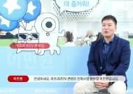 """""""가수·개그맨 등 연예인부터 변호사·의사 전문직까지 1인 미디어"""""""
